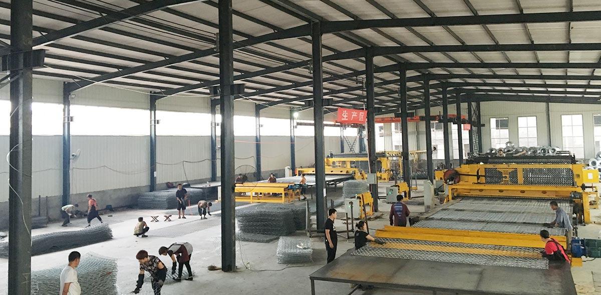 Anping Xinghong Metal Wire Mesh Co., Ltd.